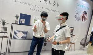 写真業界最大のイベント、フォトネクストに行ってきました!【東京・八王子フォトスタジオ】