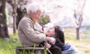 おじいちゃん、おばあちゃんと想い出作り!~敬老の日記念~【東京・八王子・フォトスタジオ・写真館】